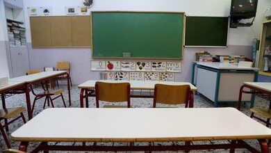 Photo of Οι σχολικές αργίες για τη σχολική χρονιά 2019-2020