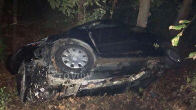 Photo of Τροχαίο ατύχημα στον δρόμο Καλαμπάκας – Γρεβενών