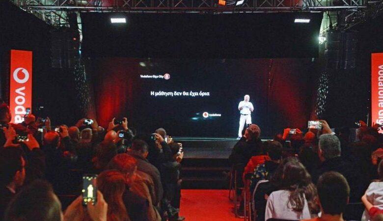 Vodafone Giga City 5G στα Τρίκαλα!