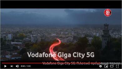 Photo of Το σποτ της Vodafone για το 5G με πλάνα αποκλειστικά από τα Τρίκαλα | ΒΙΝΤΕΟ