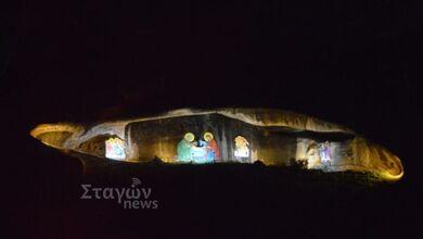 Photo of Η φάτνη σε σπηλιά των Μετεώρων είναι γεγονός!!!