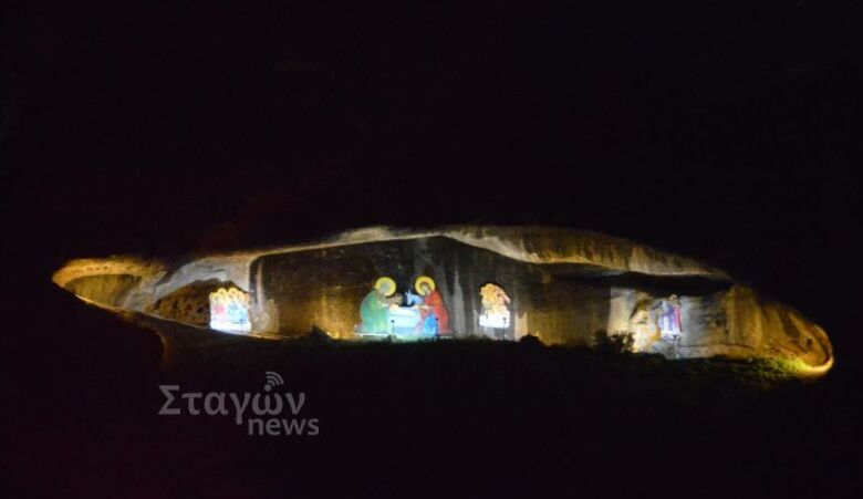 Η φάτνη σε σπηλιά των Μετεώρων είναι γεγονός!!!