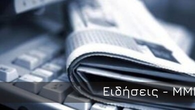 Photo of Ενημέρωση: Ιστοσελίδες ειδήσεων Τρικάλων