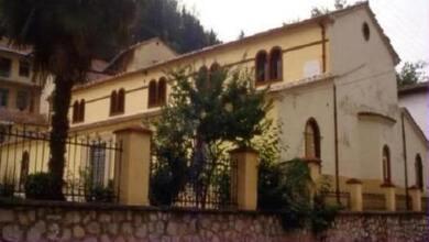 Photo of Ιερά αγρυπνία στους Αγίους Αναργύρους   16-12-19