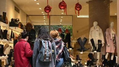 Photo of Καταστήματα,Τράπεζες – Τι θα είναι ανοικτό στις 2-1-2020