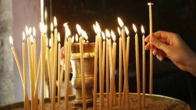 Photo of Πανήγυρις Παρεκκλησίου Αγίου Ευθυμίου | 19,20-1-20