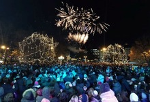 Photo of Πρωτοχρονιά – Τα Τρίκαλα υποδέχτηκαν το 2020 | ΒΙΝΤΕΟ