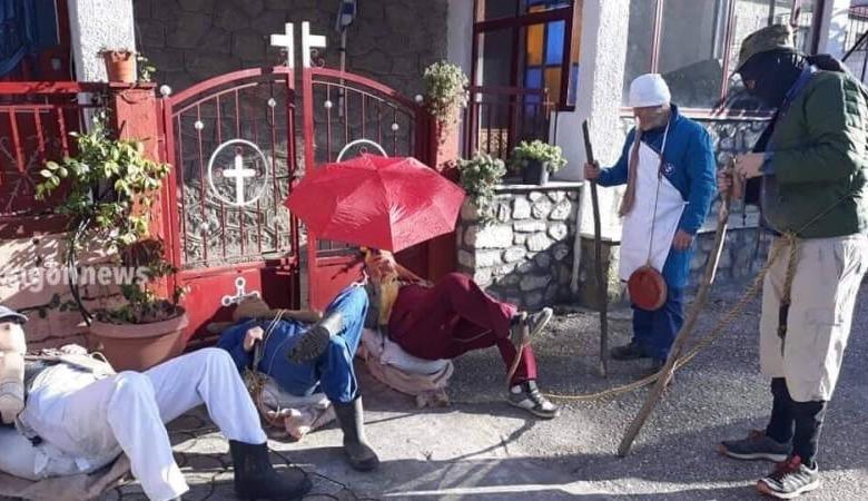 Ζωντανό το έθιμο με τους Καλικάντζαρους σε πολλές περιοχές των Τρικάλων