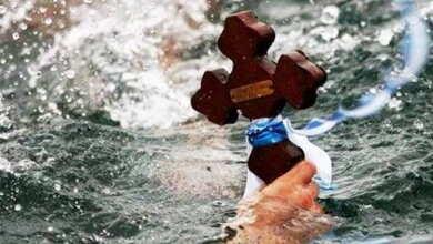 Photo of Το πρόγραμμα του Αγιασμού των Υδάτων στα Τρίκαλα   6-1-2020
