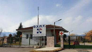 Photo of Απολογισμός απερχόμενης Διοίκησης Θεραπευτηρίου Χρονίων Παθήσεων Τρικάλων