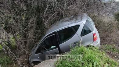 Photo of Τροχαίο ατύχημα με εκτροπή ΙΧ στην Καλαμπάκα
