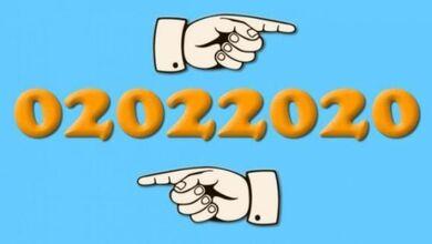 Photo of Η 2 Φεβρουαρίου 2020 έχει κάτι το μοναδικό για όλον τον αιώνα