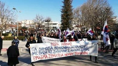 Photo of Δύο απεργιακές συγκεντρώσεις στα Τρίκαλα