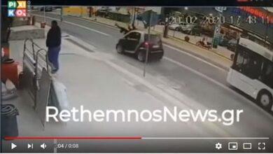 Photo of Aυτοκίνητο στο Ρέθυμνο χτυπάει μητέρα και παιδί και τους εκσφενδονίζει | ΒΙΝΤΕΟ