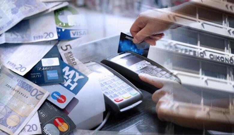 Αλλάζει η φορολοταρία - Εβδομαδιαίες οι κληρώσεις και μεγαλύτερα κέρδη
