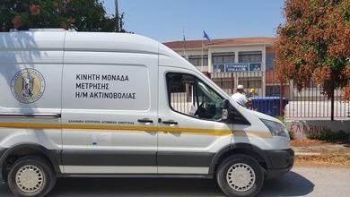 Photo of Ο Δήμος Τρικκαίων μετρά ηλεκτρομαγνητική ακτινοβολία στα σχολεία