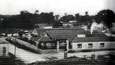 Photo of Το ιστορικό των ψυγείων Κλιάφα