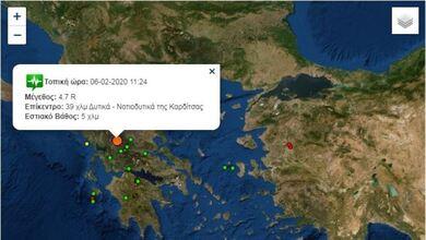 Photo of Σεισμός μεγέθους 4,7 Ρίχτερ σημειώθηκε κοντά στην Καρδίτσα – Ταρακουνήθηκαν τα Τρίκαλα