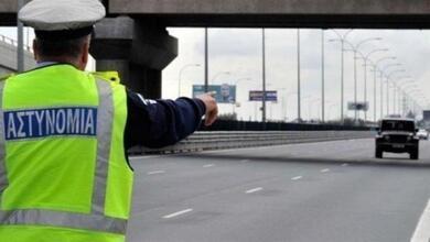 """Photo of Γκαζιάρης οδηγός """"κάρφωσε"""" κατά λάθος τον εαυτό του στην Τροχαία!"""