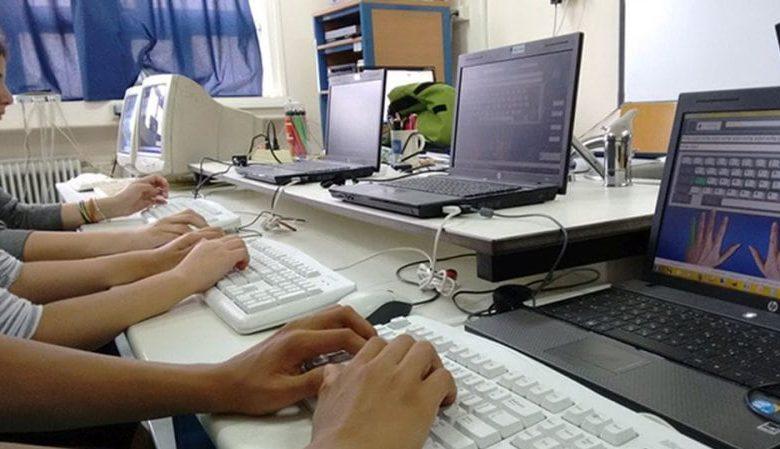 Νέοι υπολογιστές σε όλα τα σχολεία επαγγελματικής εκπαίδευσης