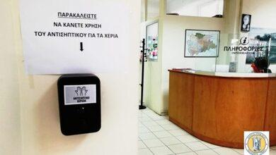 Photo of Ρυθμίσεις – ασπίδα για πολίτες και υπαλλήλους από τον Δήμο Τρικκαίων