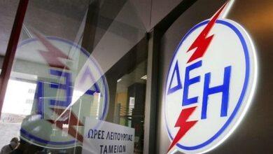 Photo of ΔΕΗ: Έκτακτα μέτρα ελάφρυνσης για τους καταναλωτές