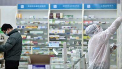 Photo of Η Κίνα ανακοίνωσε ότι το ιαπωνικό φάρμακο Avigan είναι αποτελεσματικό εναντίον του κορονοϊού