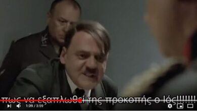 Photo of Απολαυστικό βίντεο με τον Χίτλερ να εξοργίζεται με τους Έλληνες που «Μένουν σπίτι»