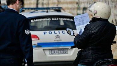 Photo of Κορονοϊός: 62 πρόστιμα και μία σύλληψη το Σάββατο στη Θεσσαλία