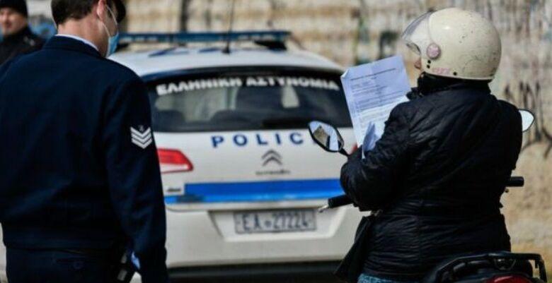 Κορονοϊός: 62 πρόστιμα και μία σύλληψη το Σάββατο στη Θεσσαλία