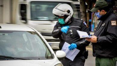 """Photo of Πάνω από 200 πρόστιμα για """"άσκοπες μετακινήσεις"""" έχουν επιβληθεί στα Τρίκαλα"""