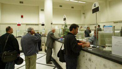 Photo of Τράπεζες: Ποιες συναλλαγές δεν θα γίνονται από σήμερα στα καταστήματα