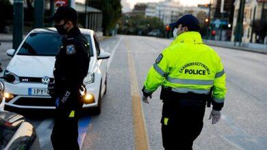 Photo of Κορωνοϊός: Ξεπέρασαν τα 4 εκατ. ευρώ τα πρόστιμα για άσκοπες μετακινήσεις