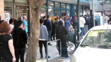 Photo of Ουρές και πολυκοσμία στο ταχυδρομείο των Τρικάλων