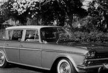 Photo of Τρίκαλα 1967: Πόσα τροχοφόρα κυκλοφορούν