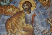 Photo of Ιερά Αγρυπνία δια την Απόδοσιν της Εορτής του Πάσχα | 26-5-20