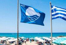 Photo of 18 παραλίες στη Θεσσαλία με γαλάζια σημαία για το 2020