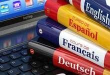 Photo of Ανοίγουν και τα Κέντρα Ξένων Γλωσσών την 1η Ιουνίου
