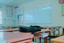 Photo of Πώς θα λειτουργήσουν δημοτικά σχολεία και νηπιαγωγεία