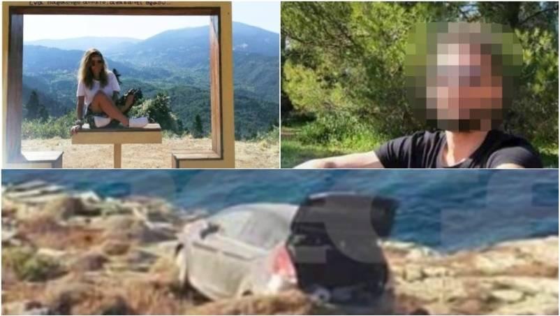 Φολέγανδρος: Συνελήφθη ο φίλος της άτυχης 26χρονης - Το χρονικό της τραγωδίας | Trikala365.gr